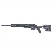 Страйкбольная винтовка (ARES) MS700 Black