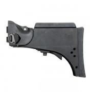 Приклад (UMAREX) на G36KV RFS Black