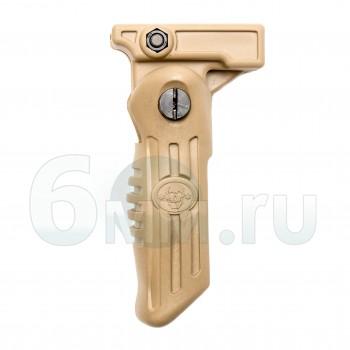 Ручка тактическая (G&P) RIS складная RAS Folding Grip TAN GP918S