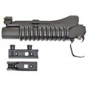 Страйкбольный гранатомет подствольный M203 Short RIS (2 крепления) (M-55S)