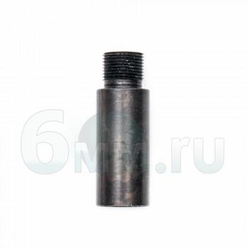 Удлинитель внешнего ствола (ARS) 38мм