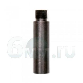Удлинитель внешнего ствола (ARS) 55мм