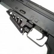 Магазиноприемник лепески (LCT) AK Magwell PK-41