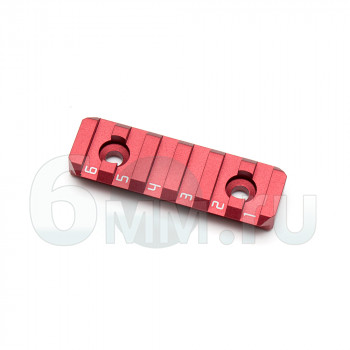 Планка на цевье URX4 65 мм (M-lok) RED