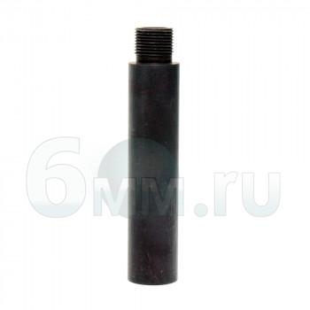 Удлинитель внешнего ствола (ARS) 76мм