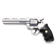 Страйкбольный пистолет (Galaxy)  G-36 Silver Spring