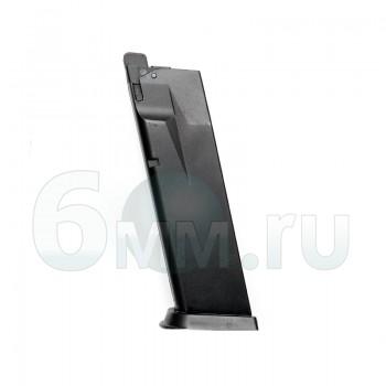 Магазин на пистолет (WE) P228/P229 (GGB-0365M)