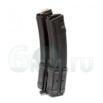 Магазин бункерный (Cyma) MP5 560ш. двойной C37