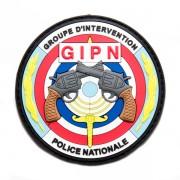 Патч JTG GIPN