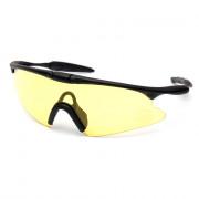 Очки защитные (ASS) Желтые Ver.1
