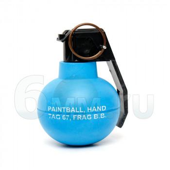 Граната учебная (TAG) TAG-67 PAINTBALL (с активной чекой)