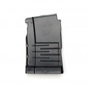 Магазин механический (LCT) for VSS Vintorez LCT 50ш короткий 10п (Black) PK-239