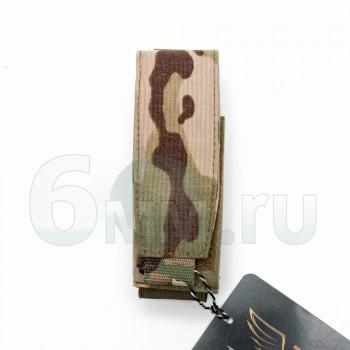 Подсумок (T.G.Armour) для 40mm гранат Р-124 (Multicam)