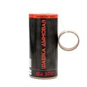 Сигнальный факел (Шашка дымовая) ШД-200