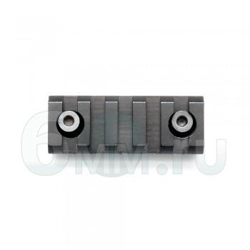 Планка на цевье URX4 55 мм (Keymod)