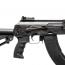 Страйкбольный автомат (LCT) AK-15 (UP) LCK15