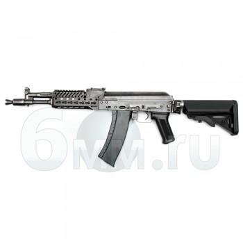 Страйкбольный автомат (BullGear Custom) АК-11 74M (150м/с)