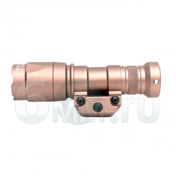 Фонарь M300C Mini Scout Light 300lm c кнопкой (TAN)