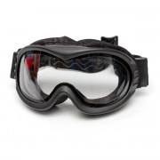 Очки противоосколочные (Peltor) Fahrenheit