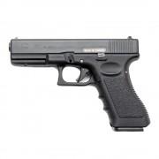 Страйкбольный пистолет (KSC) Glock 17 металл