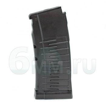 Магазин механический (LCT) vss-val-sr3 50ш 20п (Black) PK-234