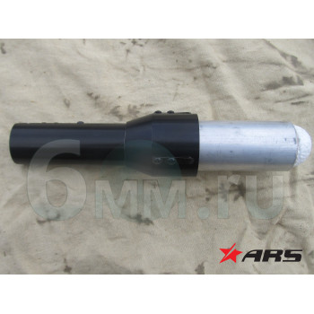 Ствольный гранатомет (ARS) MS-25