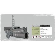 Модель гранатомета подствольного на CO2 (TAG) для AK TAG-015