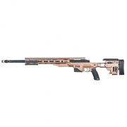 Страйкбольная винтовка (ARES) MS700 TAN
