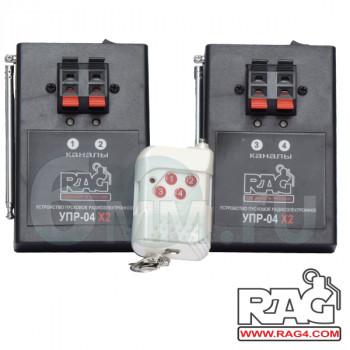 Пусковое устройство радиоэлектронное (RAG) УПР-04*2 50м