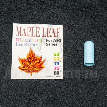 Резинка хоп-ап (Maple Leaf) 2016 Macaron 70° Degree for AEG BU (ML-H07M70)