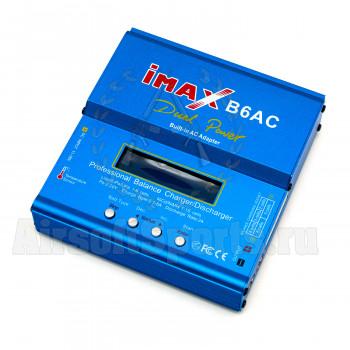 Зарядное устройство IMAX B6AC/DC 80W