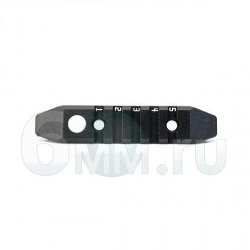 Планка на цевье (METAL) 5-Slot M-lok and Keymod system