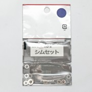 Шайбы (Systema) Shims Set ZS-07-02