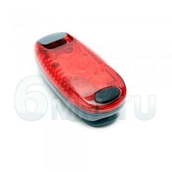 Маячок (ASS) N5 красный