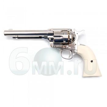 Страйкбольный пистолет (Umarex) SAA 45 CO2 GK Custom 6mm Revolver металл (GK060) Nickel Pearl