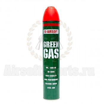 Газ (FL- AIRSOFT) Green GAS 1000ml