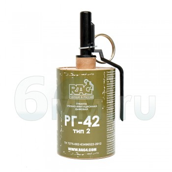Шашка дымовая RAG RG-42 (тип-2)