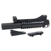 Страйкбольный гранатомет подствольный M203 Long RIS (2 крепления) (M-55L)