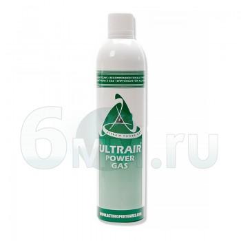 Газ (ASG) Ultrair Power Gas