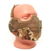 Маска защиты лица МАУС TMC (Vegetato)